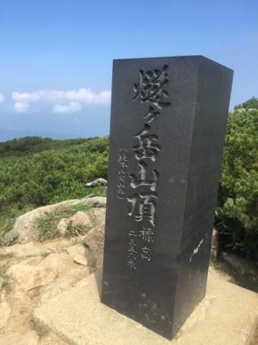 尾瀬・燧ケ岳