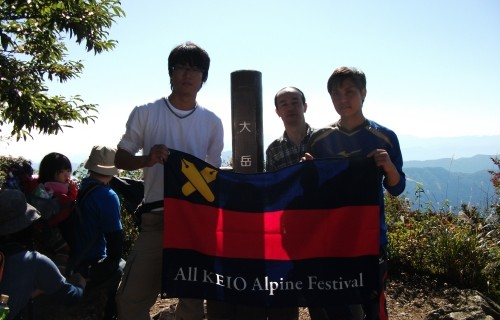 All KEIO Alpine Festival