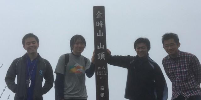 新歓山行 金時山 2018_04_15_12_2